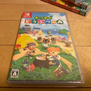 Nintendo Switch - 新品未開封品 あつまれ どうぶつの森 SWITCH あつまれどうぶつの森