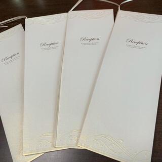 ウエディング 結婚式 招待状 席次表(その他)