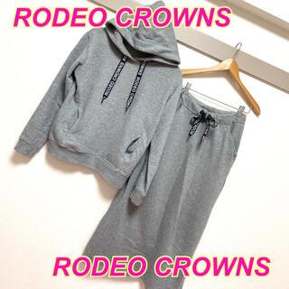 RODEO CROWNS - RODEO★セットアップ★パーカー★スカート★Rady*リエンダ*リゼクシー