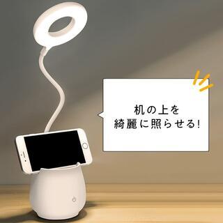 デスクライト LED