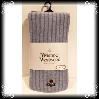 Vivienne Westwood - 新品 ヴィヴィアンウエストウッド タイツ Vivienne リブ オーブ 日本製