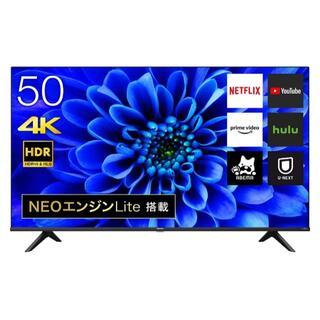 ハイセンス 50V型 4Kチューナー内蔵 液晶テレビ 50E6G 3年保証