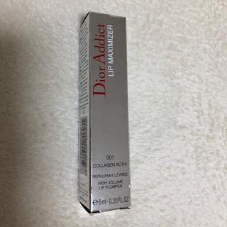 Christian Dior - CHRISTIAN DIORアディクト リップ マキシマイザー