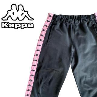 カッパ(Kappa)の★ 90s kappa ジャージ トラックパンツ  サイドライン ピンク 黒(その他)