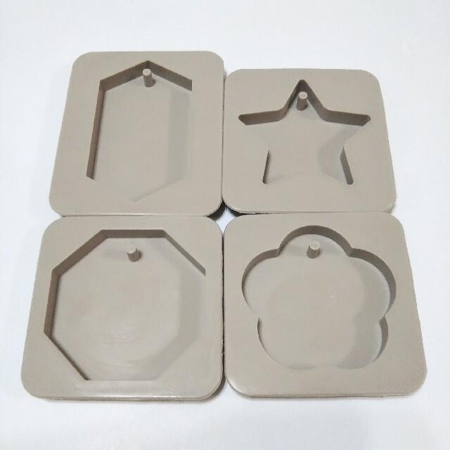 アロマワックスバー 型 NO.43 ハンドメイドのインテリア/家具(アロマ/キャンドル)の商品写真