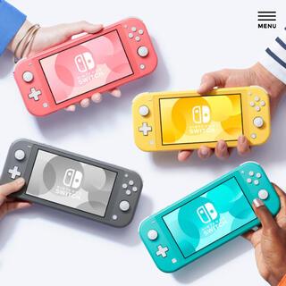ニンテンドースイッチ(Nintendo Switch)の任天堂Switch あつまれどうぶつの森セット 即日発送可能!(家庭用ゲーム機本体)