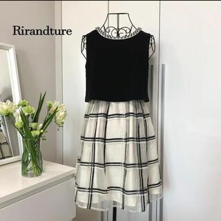 Rirandture - 【美品】リランドチュール ワンピース
