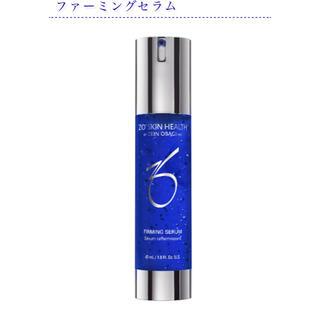 オバジ(Obagi)のゼオスキン ファーミングセラム(美容液)