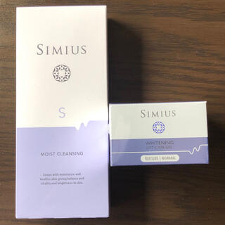 シミウス2点セット(オールインワン化粧品)