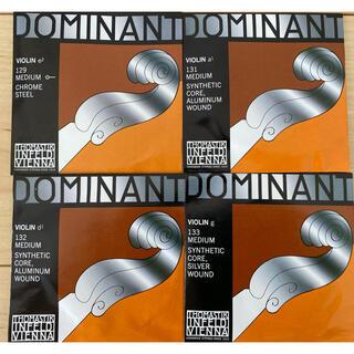 【ヴァイオリン弦4本セット】4/4サイズ ドミナントE、A、D、G(ヴァイオリン)