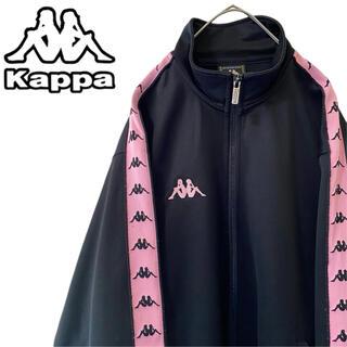 カッパ(Kappa)の★ 90s kappa カッパ サイドラインジャージ 刺繍ロゴ ピンク ブラック(ジャージ)