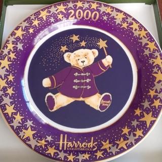 ハロッズ(Harrods)のハロッズ  記念プレート 2000(食器)