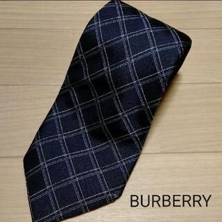 BURBERRY - BURBERRY バーバリー ネクタイ スーツ