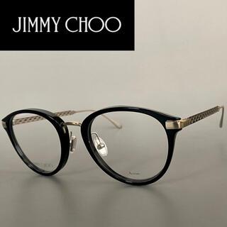 JIMMY CHOO - ジミーチュウ ボストン メガネ ブラック シルバー 眼鏡 めがね JC 度入り