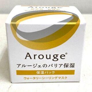 Arouge - アルージェ ウォータリーシーリングマスク