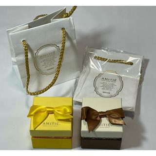 モロゾフ(モロゾフ)のMorozoff モロゾフ チョコレート アミティエ 2セット 800円×2個 (菓子/デザート)