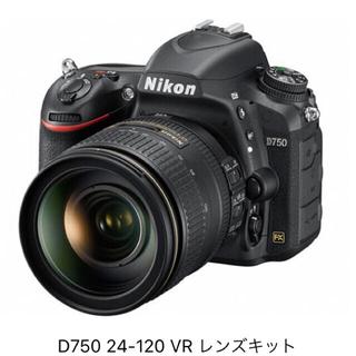 Nikon - Nikon D750 24-120 VR レンズキット(展示品)