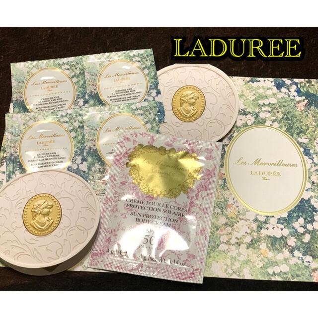 Les Merveilleuses LADUREE(レメルヴェイユーズラデュレ)のレ・メルヴェイユーズ ラデュレ サンプルセット コスメ/美容のキット/セット(サンプル/トライアルキット)の商品写真