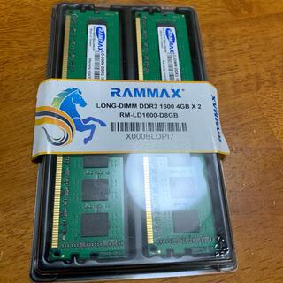 RAMMAX LONG-DIMM DDR3 1600 4GB×2