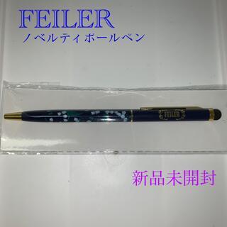 FEILER - 【フェイラー FEILER】ボールペン フロランスミュゲ ノベルティ