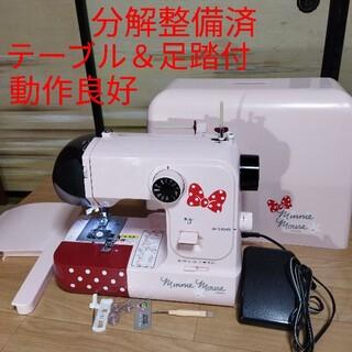 分解整備済 テーブル&足踏付 ミニーマウス ジャガー電子ミシン SJ-032