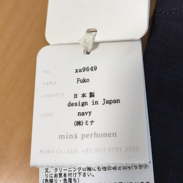 mina perhonen(ミナペルホネン)のミナペルホネン  ワンマイルバッグ レディースのバッグ(エコバッグ)の商品写真