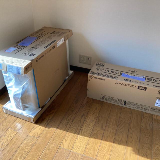 アイリスオーヤマ(アイリスオーヤマ)のエアコン 10畳 IRA-2801W アイリスオーヤマ スマホ/家電/カメラの冷暖房/空調(エアコン)の商品写真