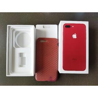 Apple - Apple iPhone 7 Plus 256GB Red