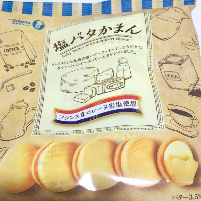 KALDI(カルディ)のカルディ 塩バタかまん6個セット クッキーお菓子 食品/飲料/酒の食品(菓子/デザート)の商品写真