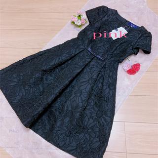 M'S GRACY - 新品タグ付♡エムズグレイシー♡レア♡花柄ジャガード ワンピース ブラック 36