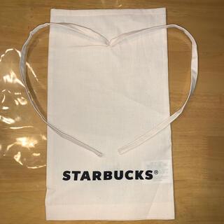 スターバックスコーヒー(Starbucks Coffee)のスターバックス タンブラー 袋(その他)