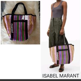 イザベルマラン(Isabel Marant)のISABEL MARANT☆DARWENバッグ☆タグ付き新品未使用(トートバッグ)
