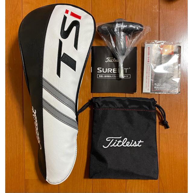 Titleist(タイトリスト)のタイトリスト  TSi2  10度 ヘッドのみ美品 スポーツ/アウトドアのゴルフ(クラブ)の商品写真