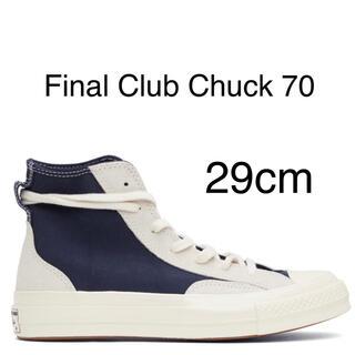 コンバース(CONVERSE)のコンバース Final Club Chuck 70 29cm  CT70(スニーカー)