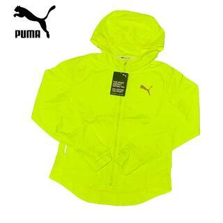 PUMA - 新品 Sサイズ プーマ ウインドジャケット パッカブル ナイロン ジャケット