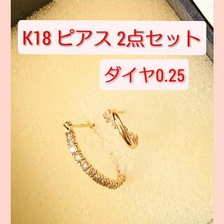 サマンサティアラ(Samantha Tiara)のK18 ダイヤ ピアス & サマンサ ティアラ YG(ピアス)