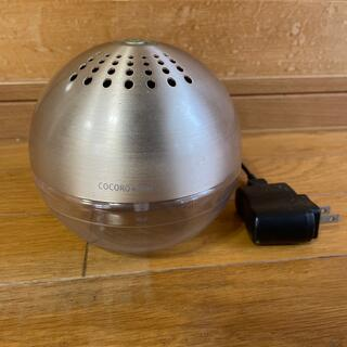 ココロブランド(COCOLOBLAND)のCOCORO@mode Air Freshener 空気清浄機(アロマディフューザー)