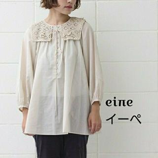 chambre de charme - ★eiπe カギ針ブドウ 衿取り外せるセーラーカラー チュニックプルオーバー