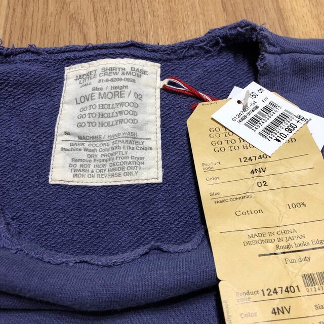 GO TO HOLLYWOOD(ゴートゥーハリウッド)のゴートゥハリウッド ポンチョ 02 キッズ/ベビー/マタニティのキッズ服女の子用(90cm~)(Tシャツ/カットソー)の商品写真
