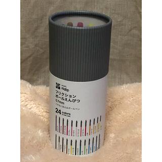 フリクションメイド(FRICTION made)のフリクション ボール鉛筆 24色(itoya pilotコラボ)(ペン/マーカー)
