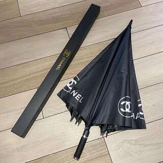 CHANEL - シャネル 傘 お値下げしました!