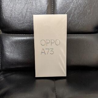 OPPO - oppo a73 ダイナミックオレンジ 新品未使用