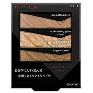 KATE - ケイト パーツリサイズシャドウ BR-1(2.4g)