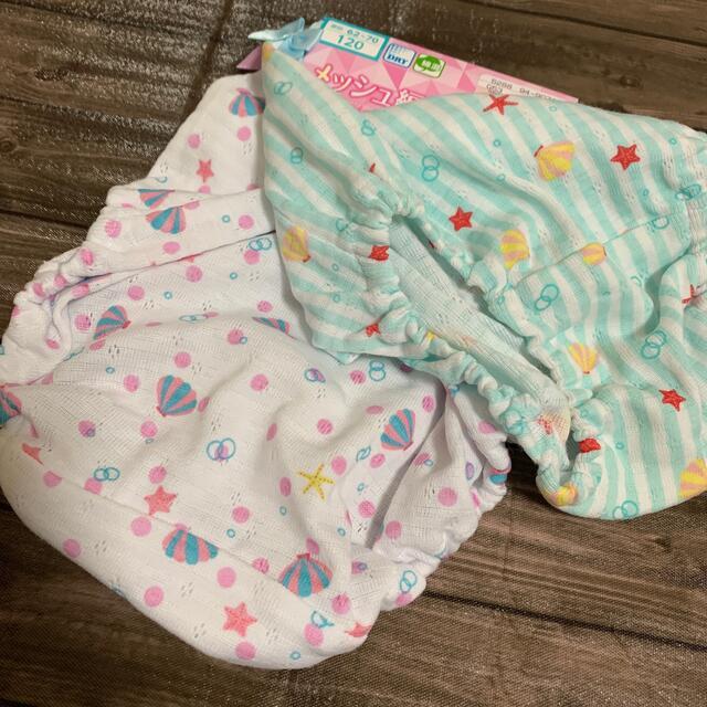 しまむら(シマムラ)のしまむら キッズ 下着 2枚組 キッズ/ベビー/マタニティのキッズ服女の子用(90cm~)(下着)の商品写真