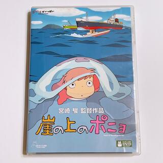 ジブリ - 崖の上のポニョ DVD 特典ディスクのみ ケース付き! スタジオジブリ 宮崎駿