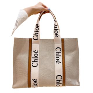Chloe - Chloeクロエトートバッグ#04