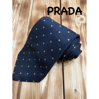 PRADA - 【美品】ネクタイ PRADA プラダ