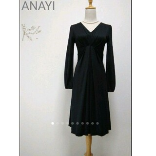 ANAYI - 美品 アナイぺチコート付ドレープワンピース38/セルフォード マックスマーラ
