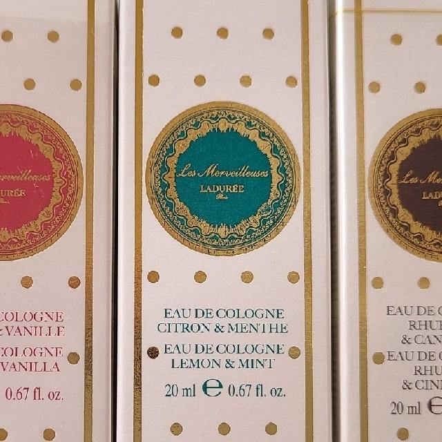 Les Merveilleuses LADUREE(レメルヴェイユーズラデュレ)の【うにょ様専用】ラデュレ オーデコロン コスメ/美容の香水(香水(女性用))の商品写真