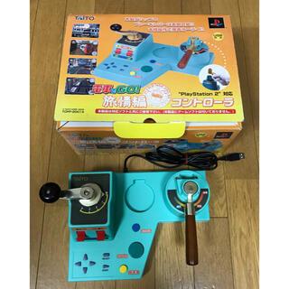 PlayStation2 - 電車でGO! 旅情編コントローラ